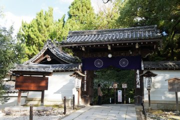 Shoren-in Temple สง่างาม, สงบเงียบ