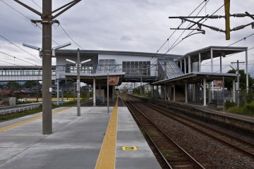 Yoshinogari-koen Station