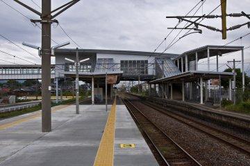 Yoshinogari-koen Station