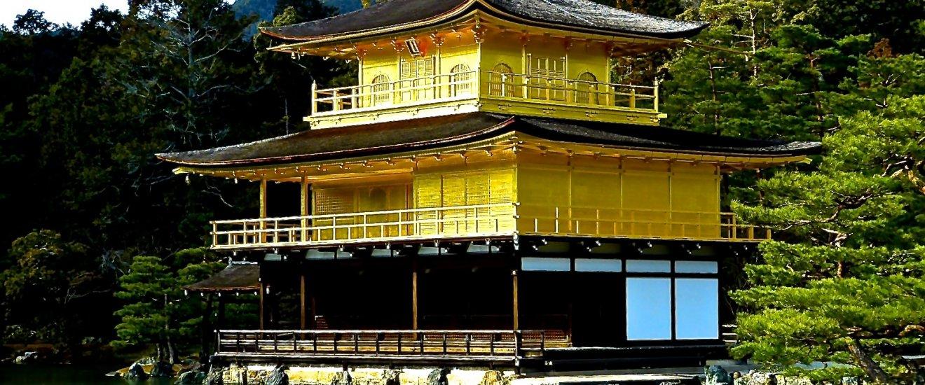 Le Pavillon d'Or, ou Kinkaku en japonais