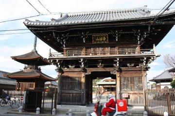 Arako Kannon Temple