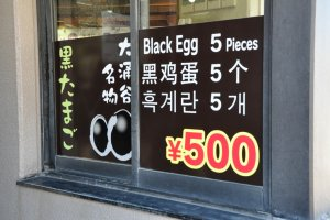 Egg Price