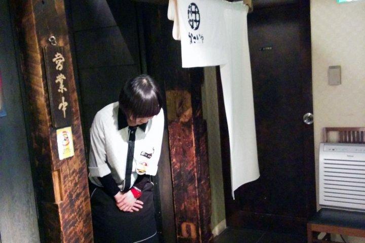 ร้านคาโคอิยะ เซ็นได