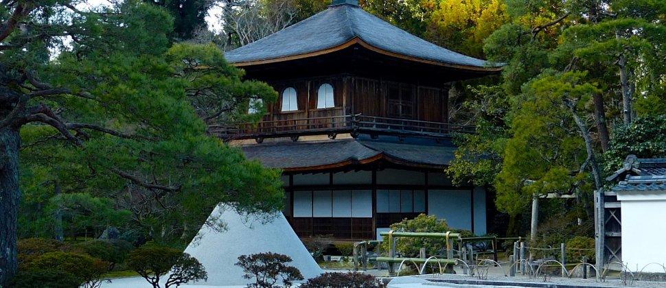Templo Ginkaku-ji, Quioto