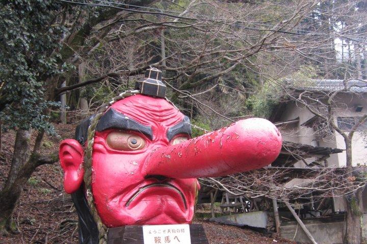 ไปปลีกวิเวกที่Kuramayama, Kyoto