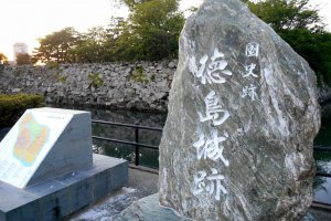 Stone monument of Tokushima Castle Ruins. This is designated as one of a national historical site