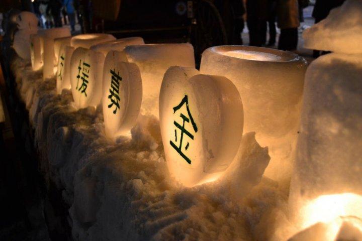เทศกาลหิมะโอตารุ