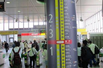 JR Nambu Line