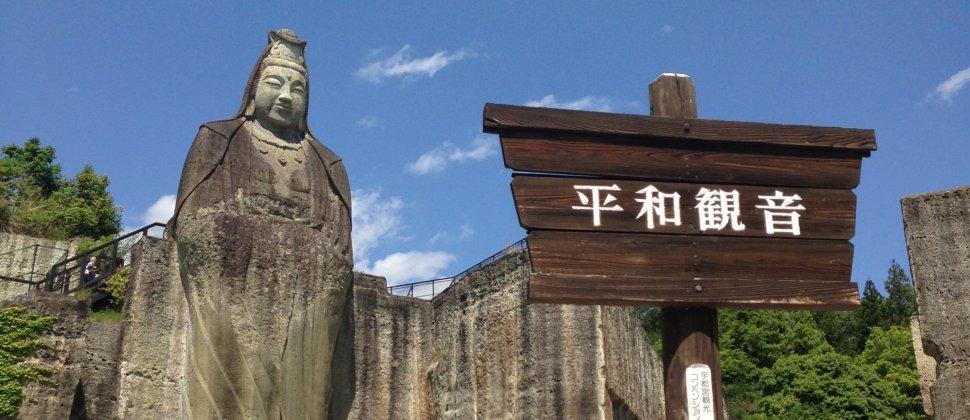 Le Temple Ôya à Utsunomiya