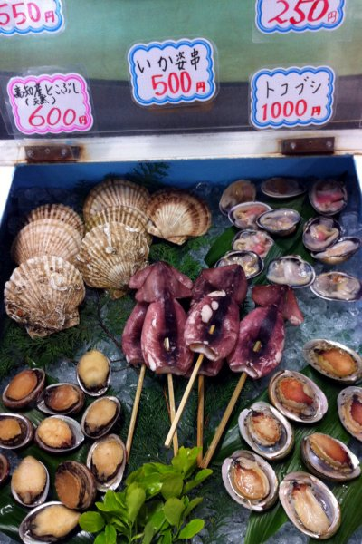 Seafood for BBQ at Iki-ikikan