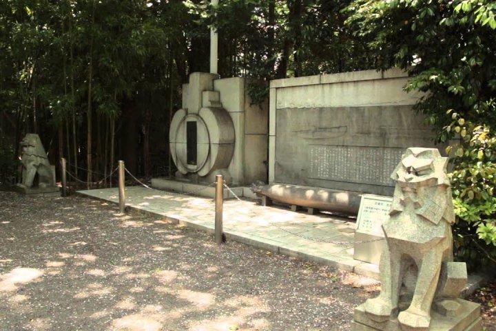 Togo Shrine in Harajuku
