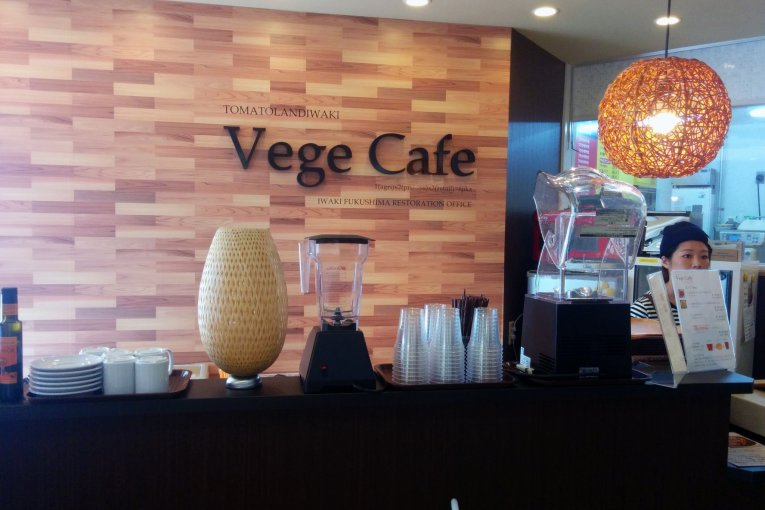 Vege Cafe ที่สถานีรถไฟ Iwaki