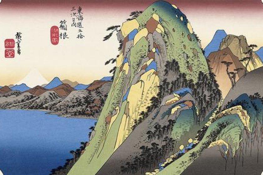 Hiroshige\'s ukiyoe showing the Hakone Pass
