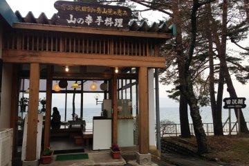 Tazawako Mountain Harvest Cafe