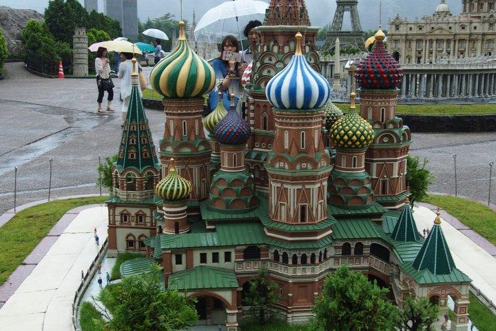 Tobu World Square Theme Park