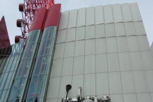 A fachada moderna do HEP Five