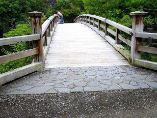 Looking across the bridge