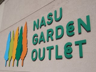 Nasu Garden Outlet has nothing to do with Gardens; its our local outlet mall. All the major brands, all in one place. Buses from Nasu station run regularly every day