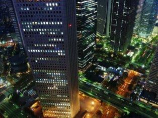 Top 3 Views over Tokyo