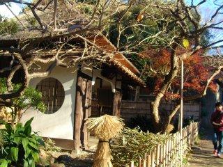 Un autre bâtiment du zoo