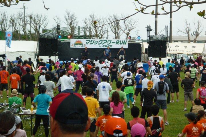 Kourijima Magic Hour Half-Marathon