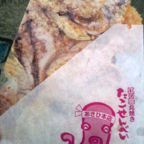 Octopus Cracker in Kamakura
