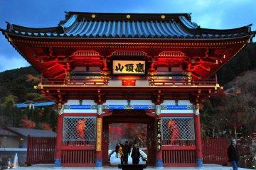 Katsuō-ji, le Temple des Daruma