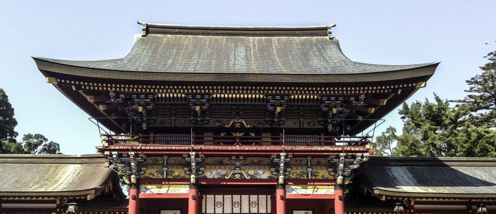 Kuil Inari Yūtoku