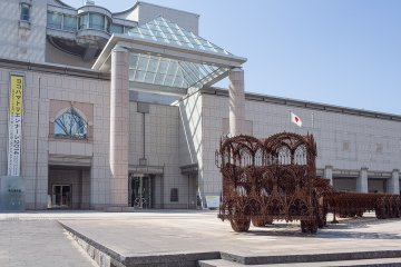 Yokohama Art Triennale