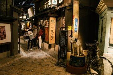 تاكيمي كوجي شارع طعام تحت الأرض