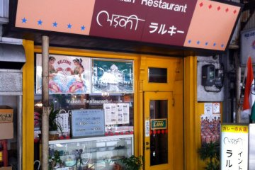 Ladki Indian Restaurant