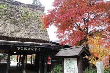 Desa Rakyat Gassho di Gero Onsen
