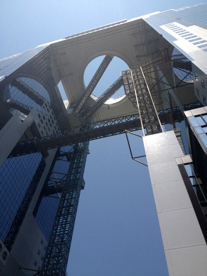 The view from below the Umeda Sky Building, Kita-ku, Osaka