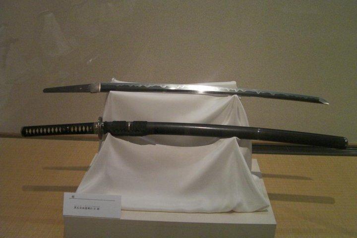 The Sword and Okayama