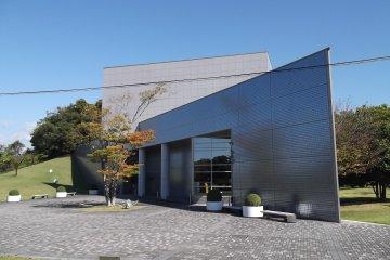 Rumah Seni dan Museum Shiseido