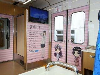 التصميم الداخلي للقطار على صورها