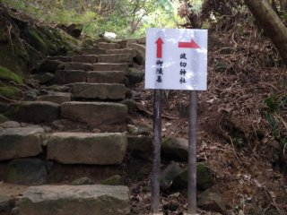 This sign is about 100 m up the steps. Make sure you go right!