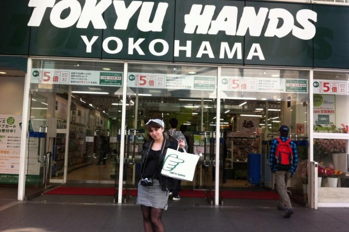 Tokyu Hands - Yokohama