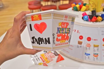 요코하마의 '나의 컵라면 공장'