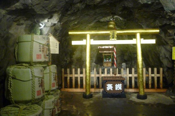 Toi Gold Mine in West Izu