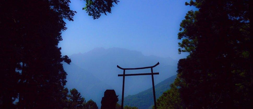 Le Sentier Escarpé du Yokomine-ji