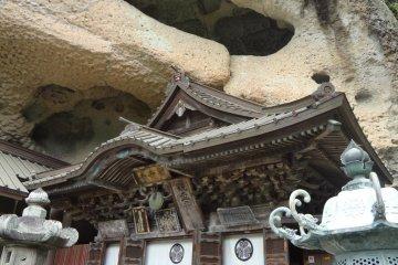 Utsunomiya's Ohya-ji Temple