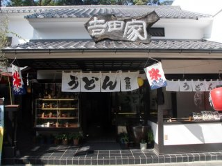 Kagawa is famous for its Udon noodles, don't forget to give them a try!