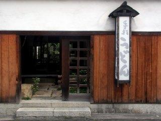 An Udon noodle restaurant along the riverside