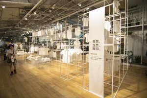 """""""Nature, Naturally, MUJI."""" - This installation at the entrance lets everybody what MUJI stands for."""