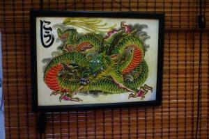 """En haut à gauche est écrit """"kôshi"""" (malheureusement, la signification m'échappe)"""