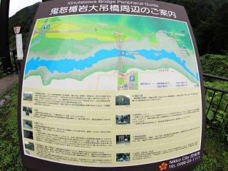 Bản đồ cây cầu Kinutateiwa và các vùng lân cận mà bạn có thể ghé thăm. Cây cầu rất gần khách sạn, chỉ khoảng 2 phút đi bộ.