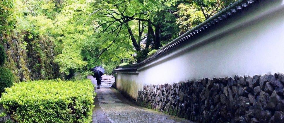 La Préfecture de Kyoto