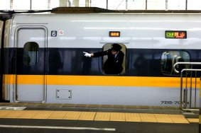 Kansai Airport to Shin Osaka