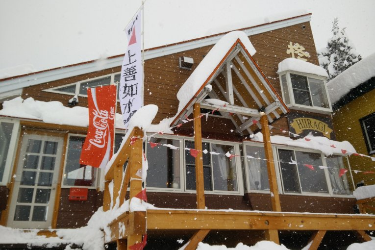 Hiiragi Restaurant, Ishiuchi Ski-jo